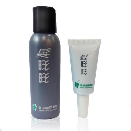《髮旺旺》清潔保養旅行組 (80g頭皮調理洗髮精+15g髮根滋養精華液)