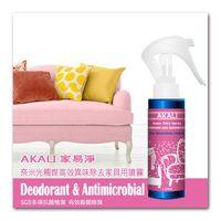 AKALI 家易淨 TiO2奈米光觸媒高效殺菌除臭 用噴霧