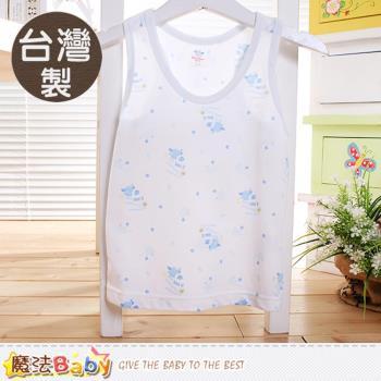 魔法Baby 兒童背心(2件一組) 台灣製兒童吸濕排汗背心內衣~ga3427
