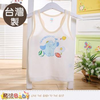 魔法Baby 兒童背心(2件一組) 台灣製兒童清涼洞洞背心內衣~gb3426