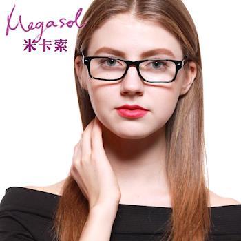 【米卡索】簡約粗框優質老花眼鏡(中性款-8780)