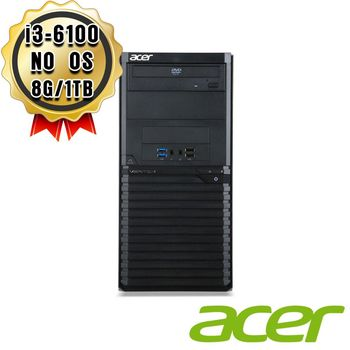 ACER 宏碁 Veriton M2640G i3-6100 雙核 1TB 桌上型電腦(無作業系統)