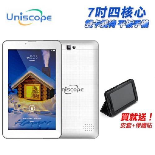 贈好禮【優思 UNSICOPE】7吋四核心4G雙卡可通話平板電腦【CL500】贈原廠皮套+藍芽耳機