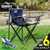 ~MODERN DECO~戶外輕巧摺疊椅 露營折疊椅~6色 SUMMIT