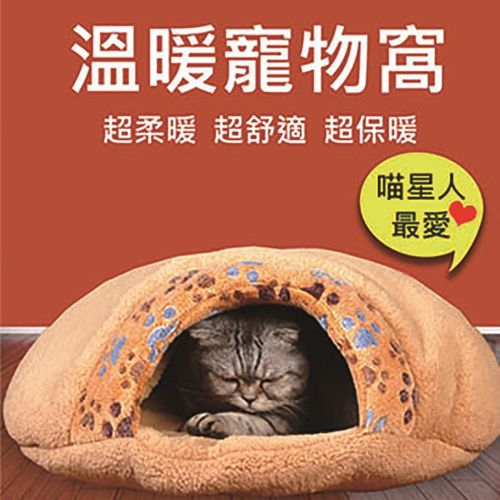 寵物貴族 頂級加厚超柔軟寵物睡窩/貓窩/狗窩/寵物窩/寵物床/寵物墊 舒眠柔膚款 喵星人最愛