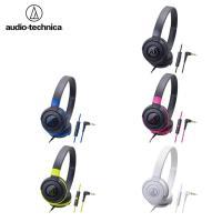 鐵三角Audio ^#45 Technica耳罩式耳機麥克風密閉型線控耳機麥克風ATH ^