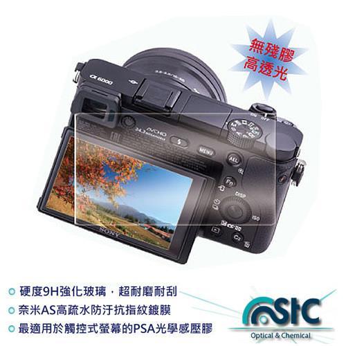 STC 鋼化玻璃 螢幕保護貼 (Canon G9X II Mark II 專用)