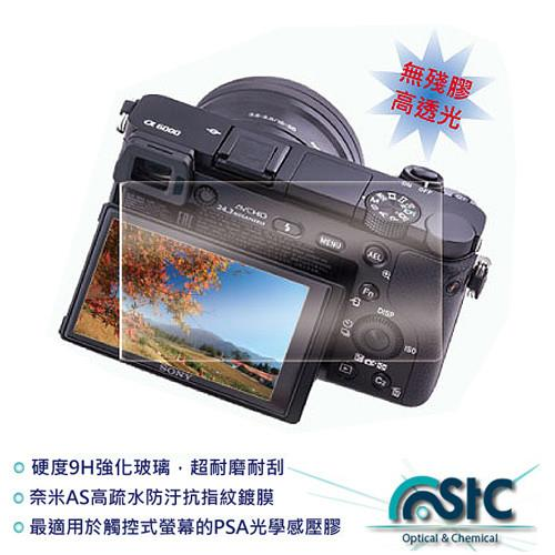 STC 鋼化玻璃 螢幕保護貼 (Canon G9X 專用)
