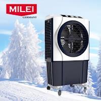 ~米徠MILEI~機械式流風水冷扇MCL ^#45 60PM