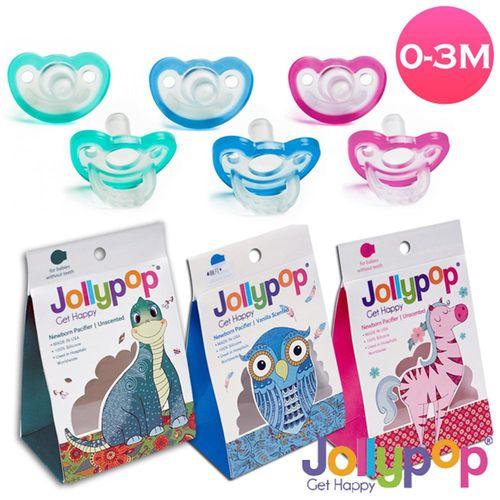 Jollypop-香草安撫奶嘴+貓頭鷹收納盒(0-3M)3入組合(3色可選)