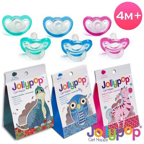 Jollypop-香草安撫奶嘴+貓頭鷹收納盒(4M+)3入組合(3色可選)