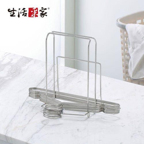 【生活采家】台灣製304不鏽鋼兒童衣架專用收納架27234