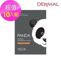 DERMAL熊貓淨白面膜10入組
