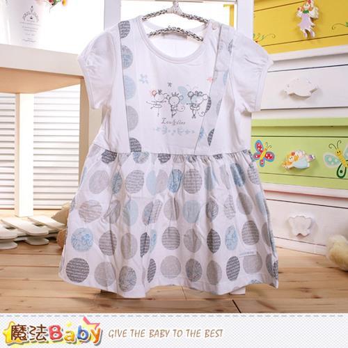 魔法Baby 女童裝 專櫃款女童背帶裙~k50335