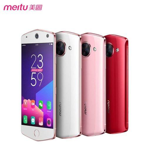 美圖 MEITU M8 5.2吋美顏智慧手機4G+64G