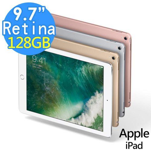 Apple iPad 9.7 WiFi 128G(MPGW2TA/A)