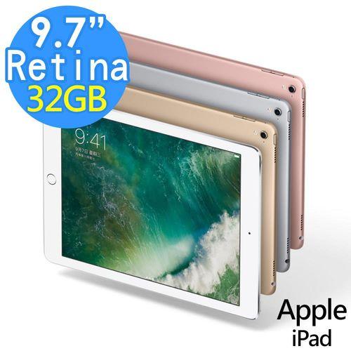 Apple iPad 9.7 WiFi 32G(MPGT2TA/A)