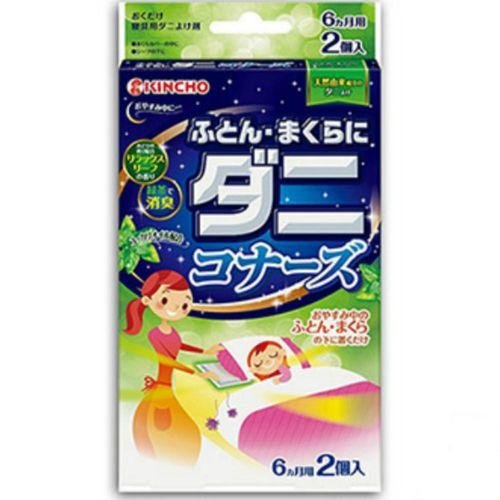 【美國 Tide】濃縮洗衣膏-敏感肌膚用(138oz/4080ml*1)+日本原裝進口KINCHO棉被枕頭用驅蟎消臭片(2個入)*2