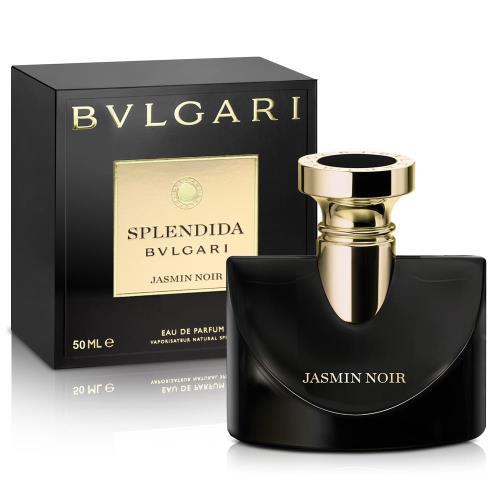 Bvlgari寶格麗 魅夜茉香女性淡香精(50ml)-送品牌香氛皂