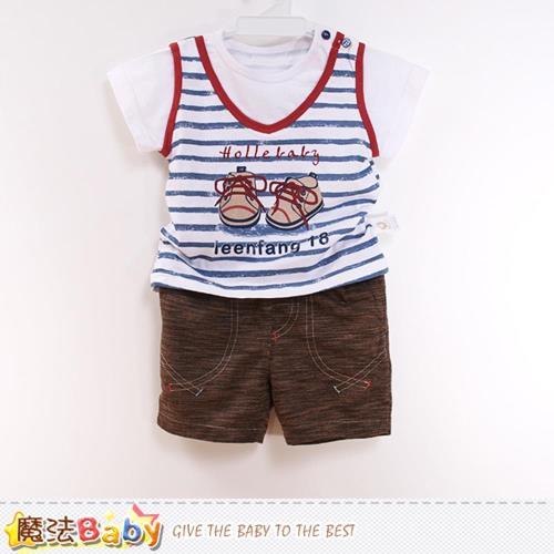 魔法Baby 男童裝 專櫃款男寶寶外出短袖套裝~k50481