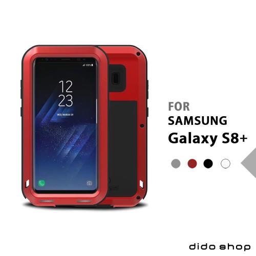 dido shop 三星 S8 Plus 金屬防摔手機保護殼 (YC215)