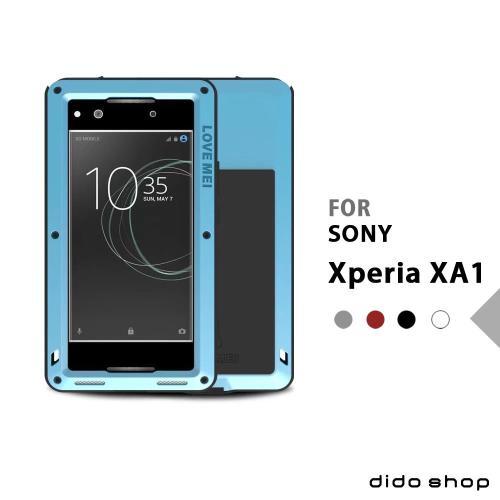 dido shop SONY XA1 金屬防摔手機保護殼 (YC216)