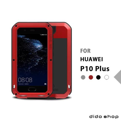 dido shop 華為 P10 Plus 金屬防摔手機保護殼 (YC219)