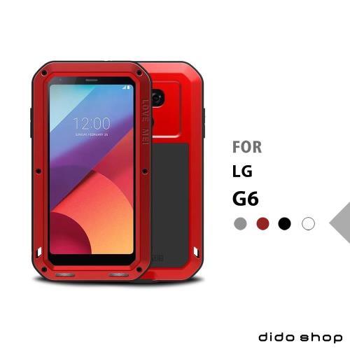 dido shop LG G6 金屬防摔手機保護殼 (YC221)