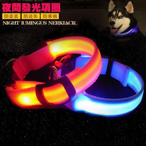 【寵物貴族】日系光纖高科技發光寵物項圈/寵物夜間外出安全守護