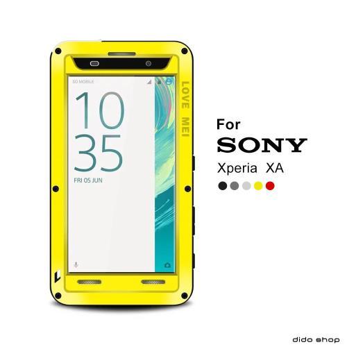dido shop SONY XA 金屬防摔手機保護殼 (YC212)