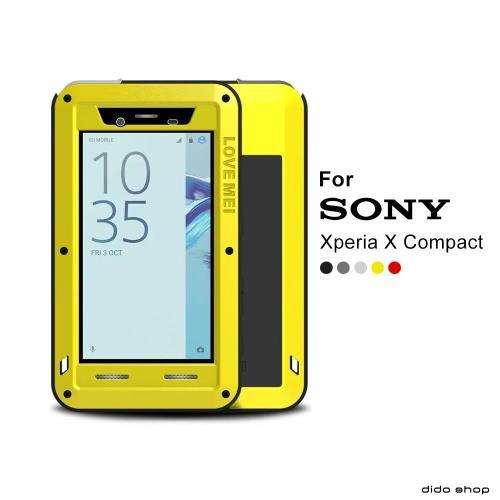 dido shop SONY X Compact 金屬防摔手機保護殼 (YC211)