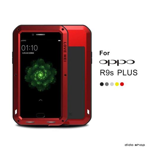dido shop OPPO R9s Plus 金屬防摔手機保護殼 (YC210)
