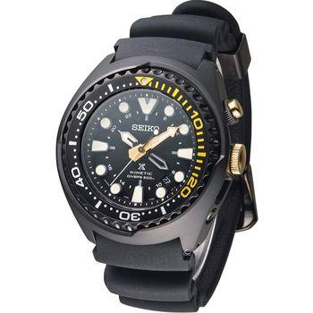 SEIKO SPOSPEX GMT 200米人動電能潛水錶 5M85-0AB0K SUN045J1 黑