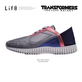 Life8-變形金剛 2way後踩 金屬網布 3D彈簧運動鞋-09648-灰色