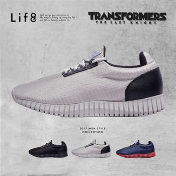 Life8-變形金剛 金屬網布 射出鞋眼片 3D彈簧運動鞋-09645-銀色