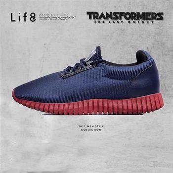 Life8-變形金剛 金屬網布 射出鞋眼片 3D彈簧運動鞋-09645-藍色