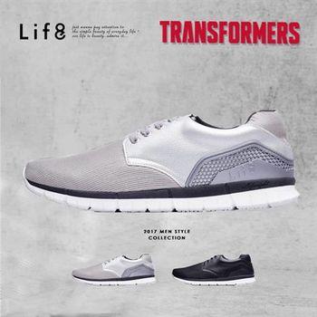 Life8-Casual 變形金剛 金屬網布 光束休閒鞋-09657-銀色