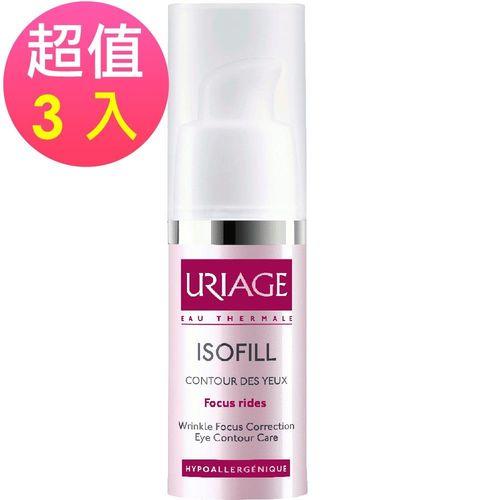 即期品 URIAGE優麗雅 3R抗皺眼霜 超值3入(15ml/瓶)