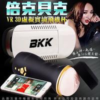 BKK 倍克貝克 VR 3D虛擬實景 人機互動智能飛機杯 #43 VR 3D眼鏡 APP訂