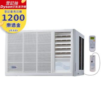 福利品 東元 TECO 5-6坪 高能效 定頻右吹式 窗型冷氣 含基本安裝 MW32FR1
