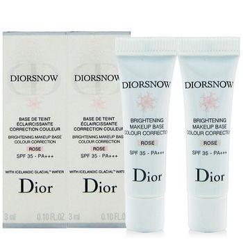 Dior迪奧 雪晶靈潤色隔離妝前乳(玫瑰粉)3mlx2入+專櫃隨機化妝包