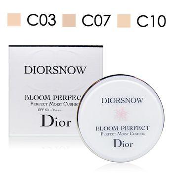 Dior迪奧 雪晶靈光感氣墊粉餅組15gx2入 #C03明亮玫瑰