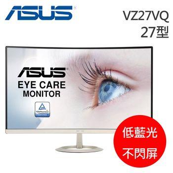 ASUS 華碩 VZ27VQ 27型 VA面板 曲面顯示器