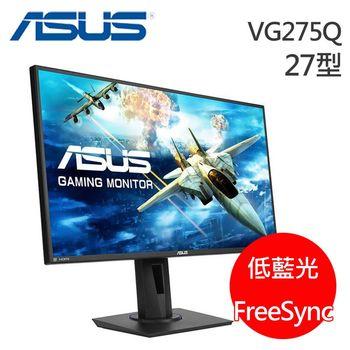 ASUS 華碩 VG275Q 27型 TN面板 電競顯示器