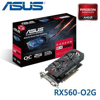 ASUS 華碩 RX560-O2G 顯示卡 - RX560-2G GDDR5 128bit