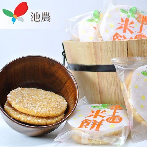 【台東池上鄉農會】招牌米餅/米香20包組(單一口味,含運)