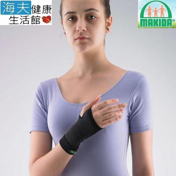 MAKIDA四肢護具(未滅菌)【海夫xMAKIDA】遠紅外線抗菌能量護具 手掌支撐固定套 (FT105)