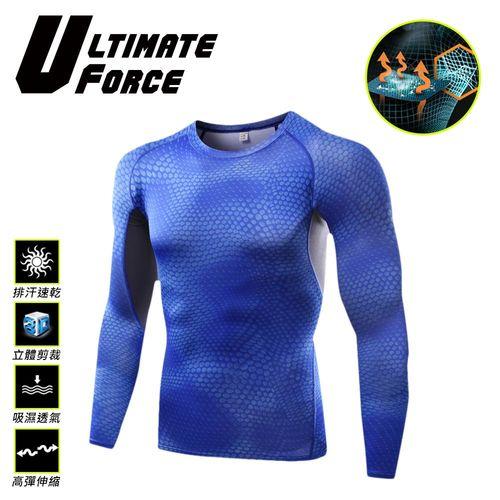 Ultimate Force「特勤」男子強力伸縮型長袖T恤-藍