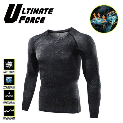 Ultimate Force「特勤」男子強力伸縮型長袖T恤-黑