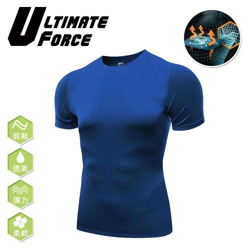 Ultimate Force「原動力」男子強力伸縮型短袖T恤-藍